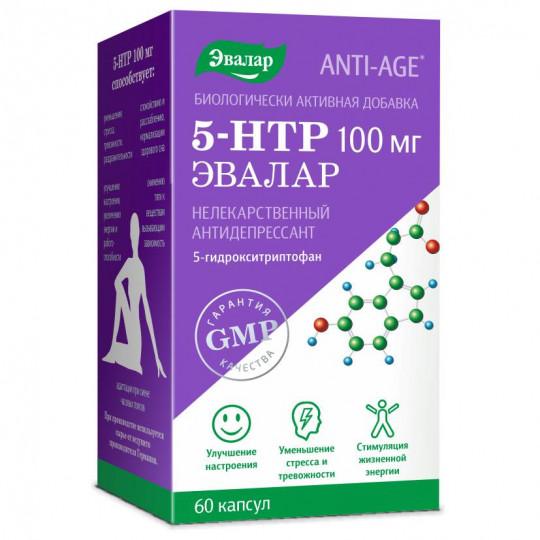 Эвалар 5-HTP 60 капс.