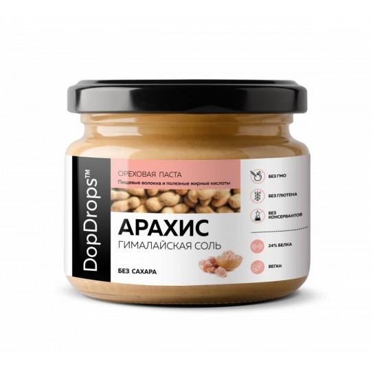 DopDrops Арахисовая паста 250 г гималайская соль