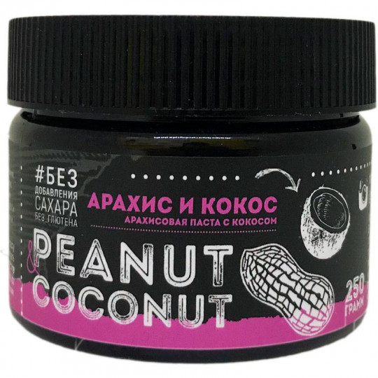 Tobe Well Арахисовая паста Peanut and Coconut 250 г