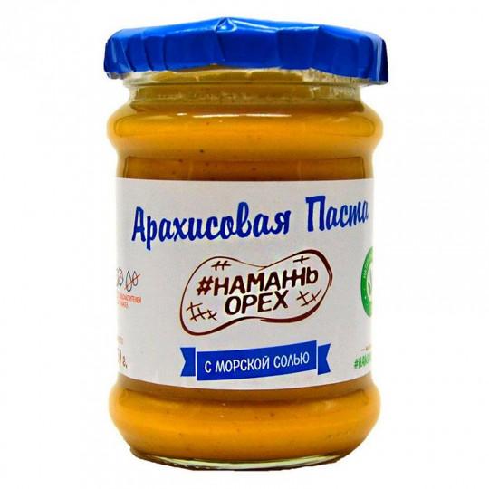 Намажь орех Арахисовая паста С морской солью 250 г