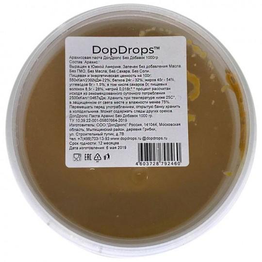 DopDrops Арахисовая паста 1000 г без добавок