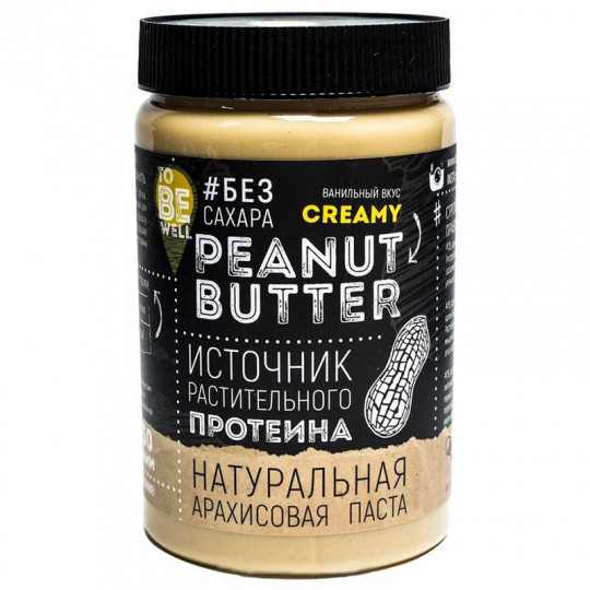 Tobe Well Арахисовая паста Creamy Vanilla 750 г