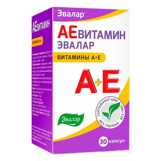 Эвалар АЕвитамин 30 капс.