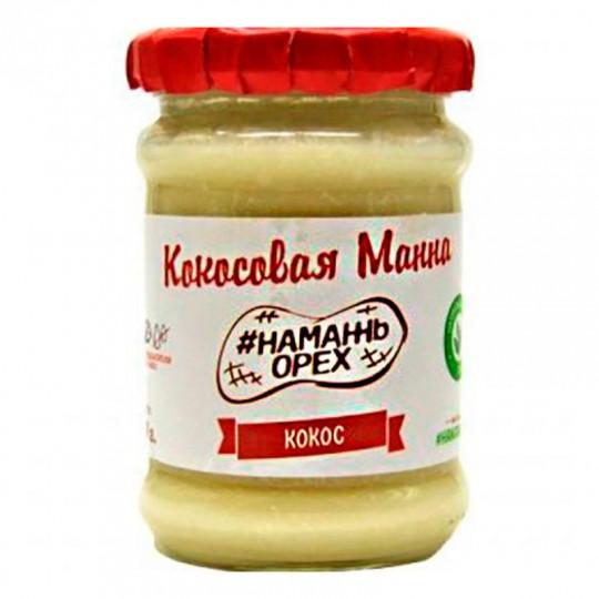 Намажь орех Арахисовая паста Кокосовая манна 250 г