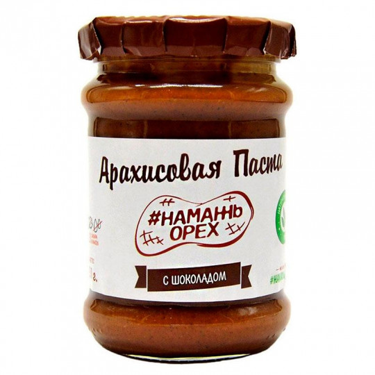 Намажь орех Арахисовая паста Темный шоколад 250 г