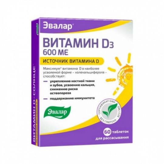 Эвалар Витамин D-солнце 60 таб.