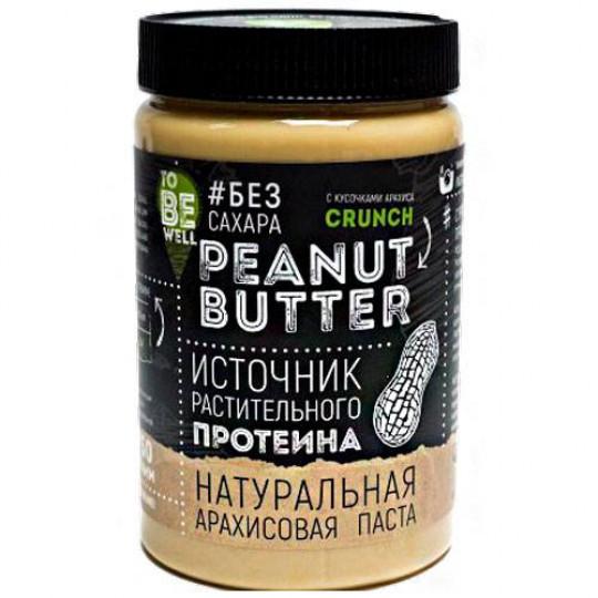 Tobe Well Арахисовая паста Crunch 750 г
