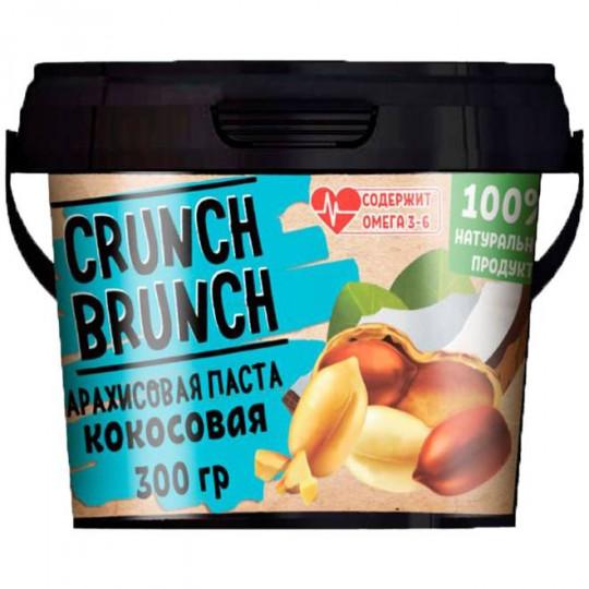 CRUNCH-BRUNCH Арахисовая паста Кокосовая 300 г