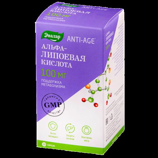Эвалар Альфа-липоевая кислота 100 мг 30 капс.
