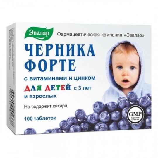 Эвалар Черника-Форте с витаминами и цинком 100 таб.