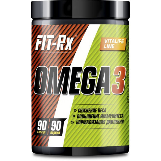FIT-Rx Omega-3 90 капсул