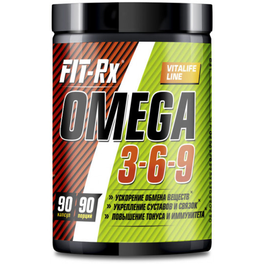 FIT-Rx Omega 3-6-9 90 капсул