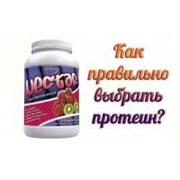 Какой протеин выбрать для похудения или набора мышечной массы у женщин и мужчин