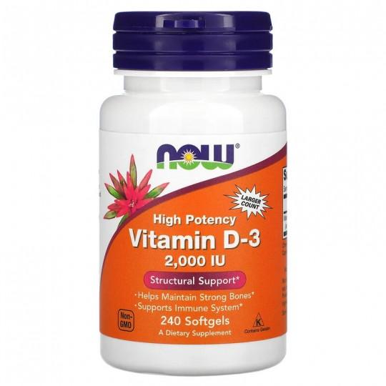 Now foods высокоактивный витамин D-3 2000 ME 240 капс.
