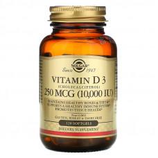Solgar Vitamin D3 10000 МЕ 120 капс.